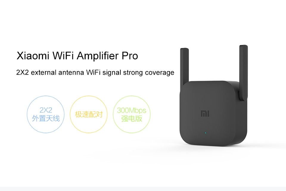 WiFiPro-_01